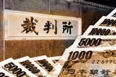 強制 撤去 執行 ゴミ屋敷 ブログ01
