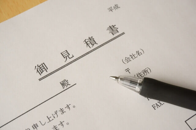 実家 ゴミ屋敷 相続 ブログ03