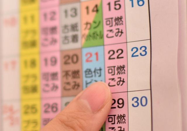 橋本市のゴミ回収ルール