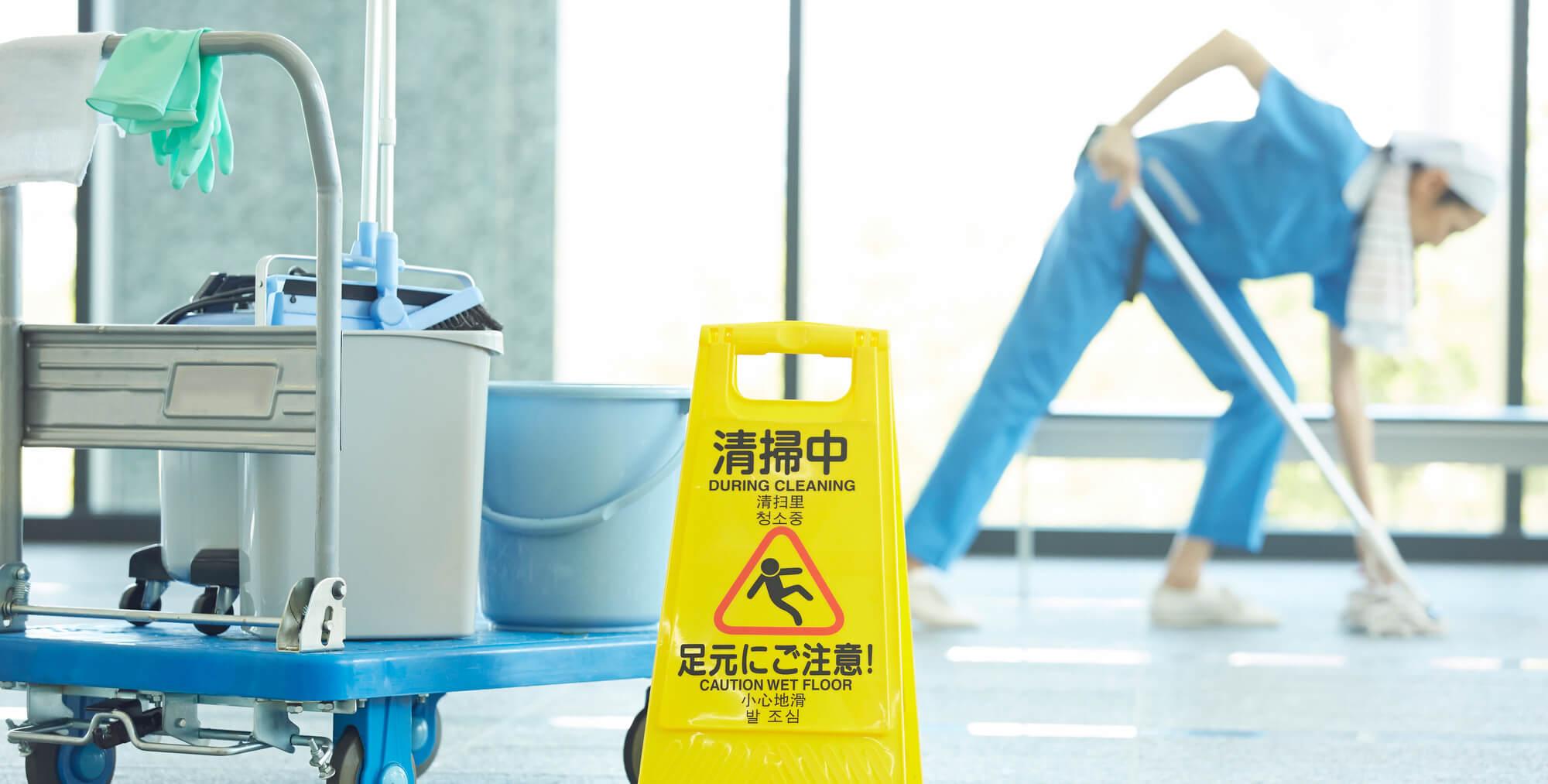 特殊高圧洗浄の撤去作業