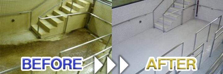 入浴施設・プールの高圧洗浄