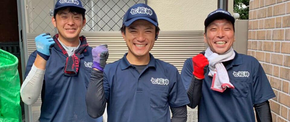 ゴミ屋敷業者の片付けや掃除について
