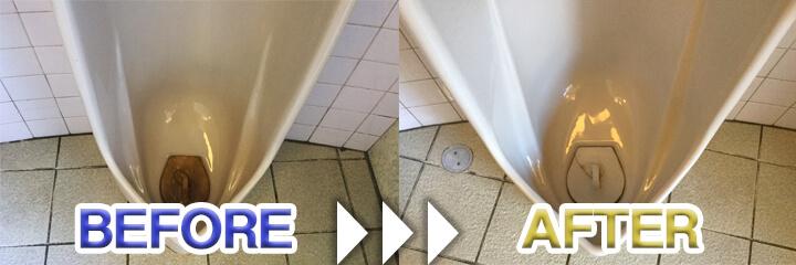 トイレ・タイルの高圧洗浄