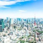 東京都 不用品 回収 ブログ01