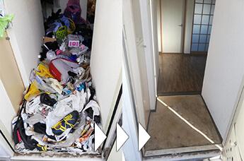 成田市での遺品整理事例