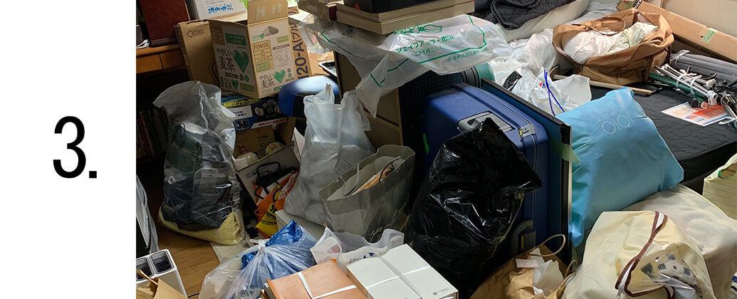 不用品回収の手順