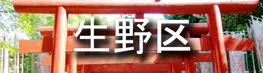 生野区(大阪)でのゴミ屋敷清掃事例