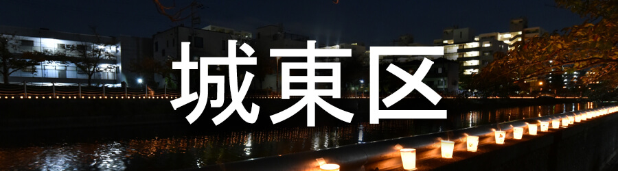 城東区(大阪)でのゴミ屋敷清掃事例