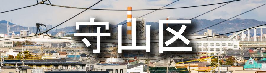守山区(名古屋)でのゴミ屋敷清掃事例
