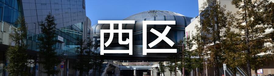 西区(大阪)でのゴミ屋敷清掃事例