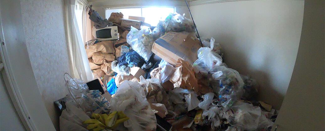 一人暮らしのゴミ屋敷・汚部屋の掃除