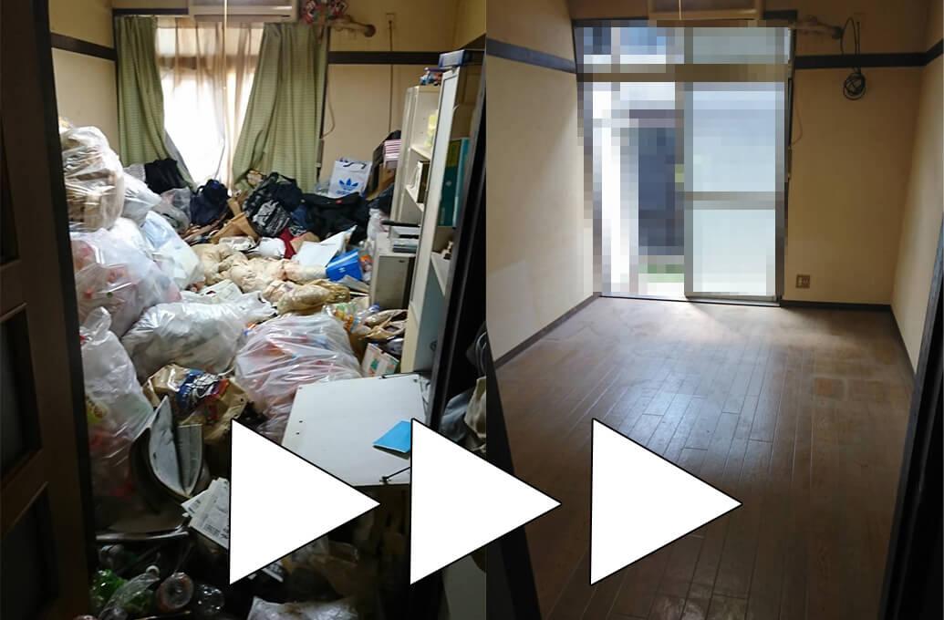 ゴミ屋敷清掃の事例