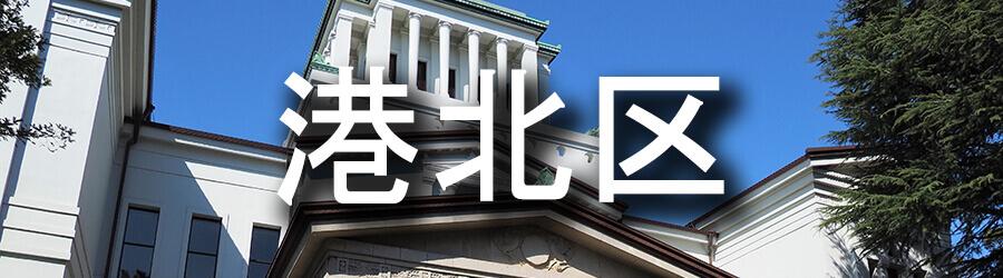 港北区(横浜)でのゴミ屋敷清掃・不用品回収事例