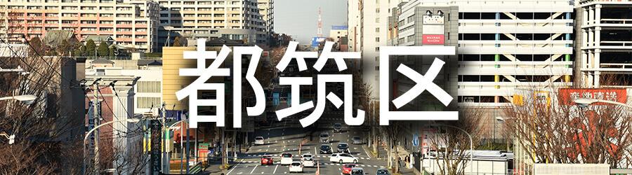 都筑区(横浜)でのゴミ屋敷清掃・不用品回収事例