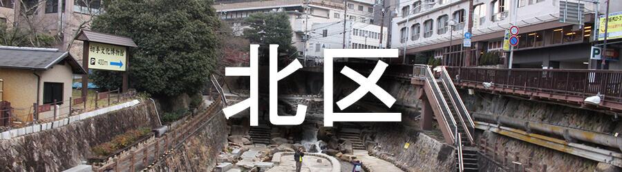 北区(神戸)でのゴミ屋敷清掃事例