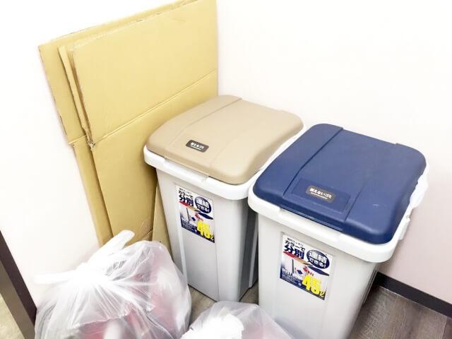 一人暮らし 生ゴミ 処分方法 ブログ04