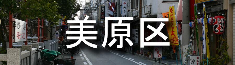 美原区(堺市)でのゴミ屋敷清掃事例