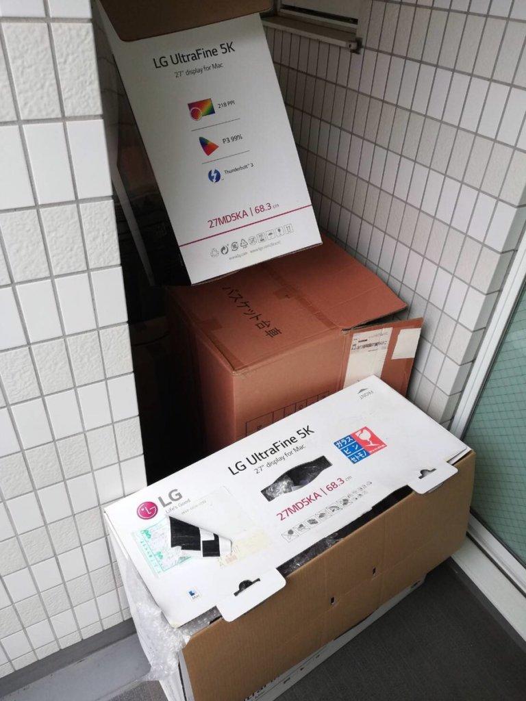東京都 港区 U様 ビフォー