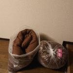名古屋市 中村区 S様 ビフォー02