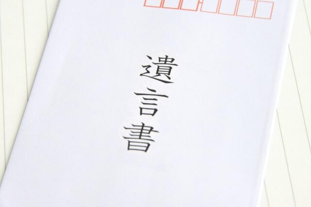 終活 ブログ05
