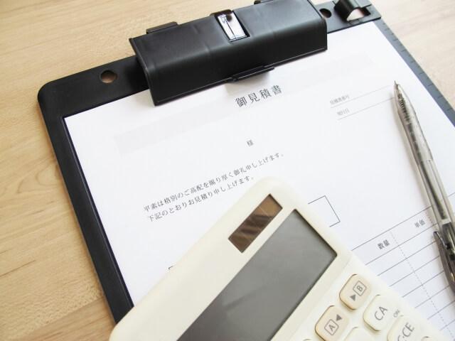 遺品整理 本 ブログ03