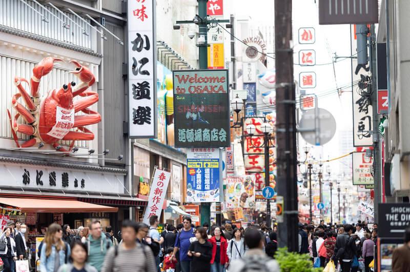 大阪市のゴミ屋敷に対する取り組みについて