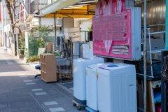 東京都豊島区の不用品リサイクルへの取り組みとは~リサイクル不可商品の処分方法についても紹介~